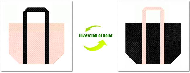 不織布No.26ライトピンクと不織布No.9ブラックの組み合わせのショッピングバッグ