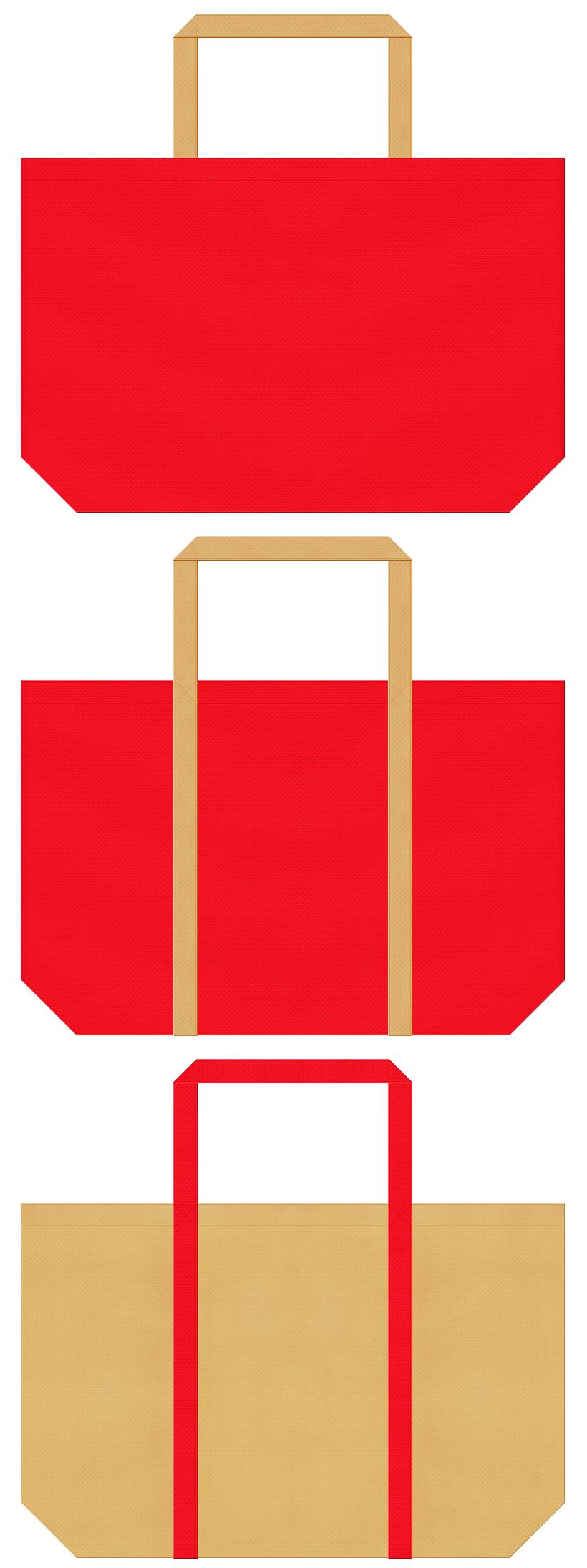 赤鬼・節分・大豆・一合枡・野点傘・茶会・御輿・お祭り・和風催事・福袋にお奨めの不織布ショッピングバッグのデザイン:赤色と薄黄土色のコーデ