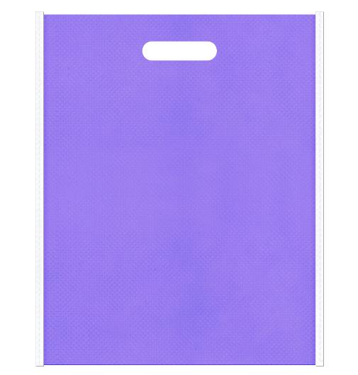 不織布小判抜き袋 メインカラー薄紫色とサブカラー白色