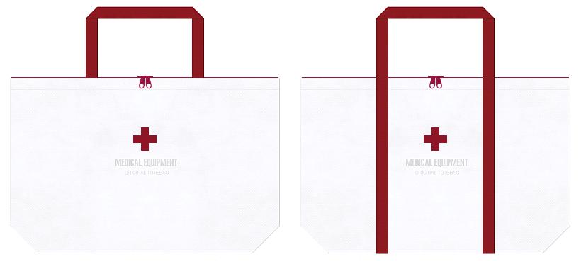 白色とエンジ色の不織布ショッピングバッグデザイン例:医療機器の展示会用バッグ