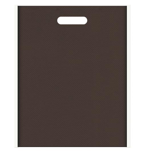 カフェ・ベーカリーにお奨めの不織布小判抜き袋デザイン:メインカラーこげ茶色、サブカラーオフホワイト色