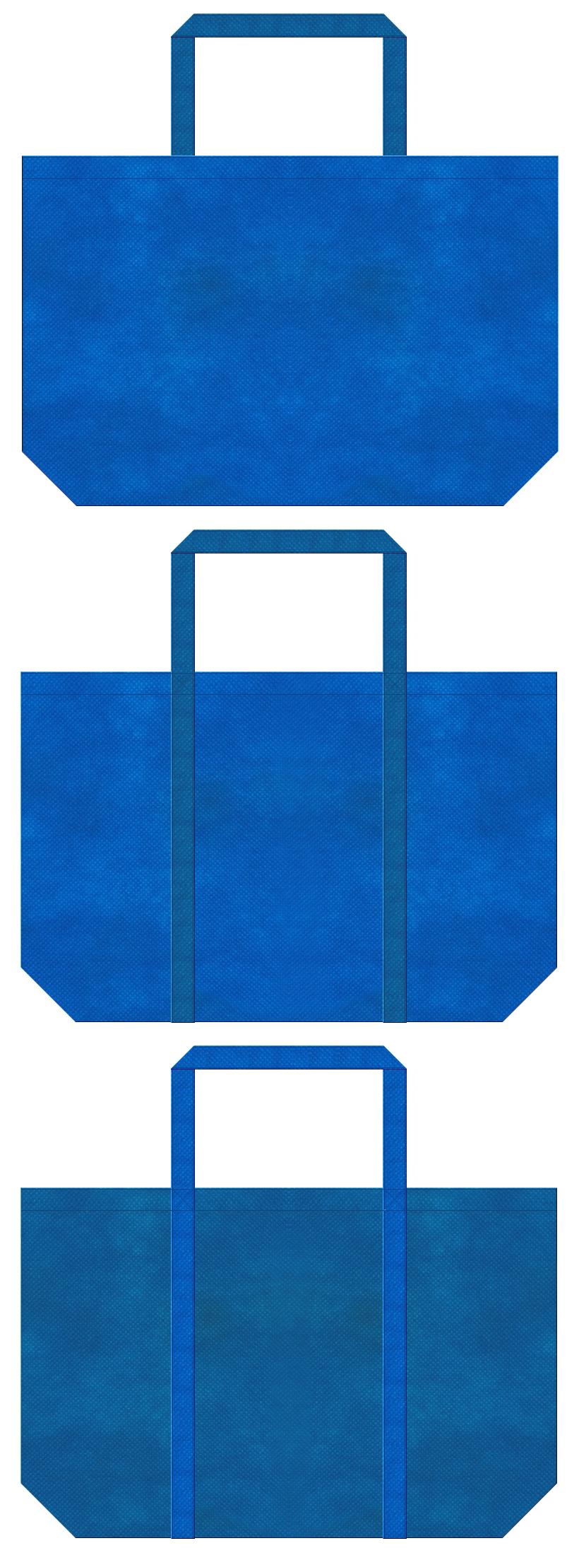 不織布トートバッグ 舟底タイプ 不織布カラーNo.22スカイブルーとNo.28スポルトブルーの組み合わせ