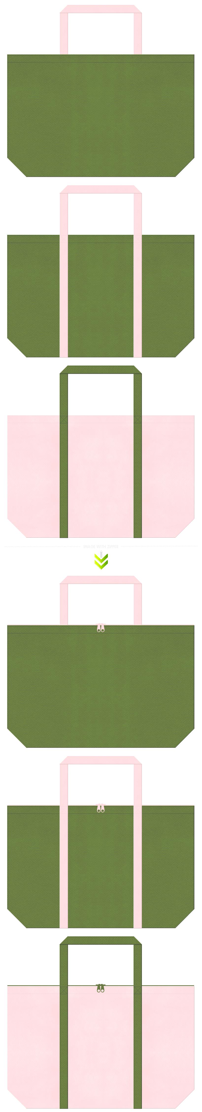 草色と桜色の不織布バッグデザイン。和雑貨のショッピングバッグや着物クリーニングのバッグにお奨めです。桜餅・三色団子風の配色です。
