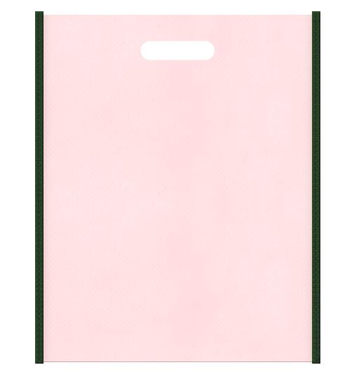 不織布小判抜き袋 メインカラー桜色とサブカラー濃緑色