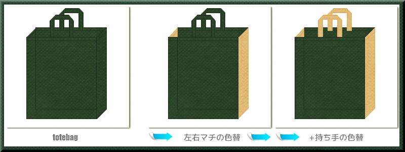 不織布トートバッグ:メイン不織布カラーNo.27濃緑色+28色のコーデ
