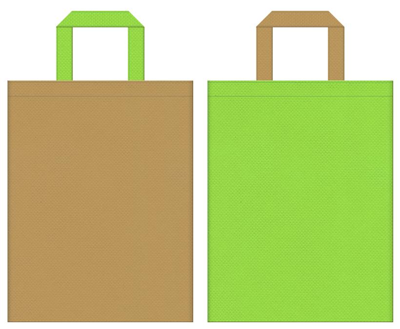 農業・肥料・種苗・キウイフルーツ・産直市場・園芸用品・酪農・牧場イベントにお奨めの不織布バッグデザイン:金黄土色と黄緑色のコーディネート