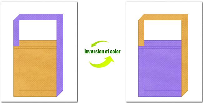 黄土色と薄紫色の不織布ショルダーバッグのデザイン