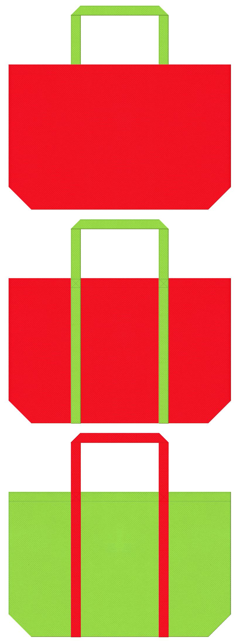 赤色と黄緑色の不織布ショッピングバッグデザイン。