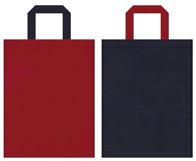 不織布トートバッグの印刷ロゴ背景レイヤー用デザイン:エンジ色と濃紺色のコーディネート