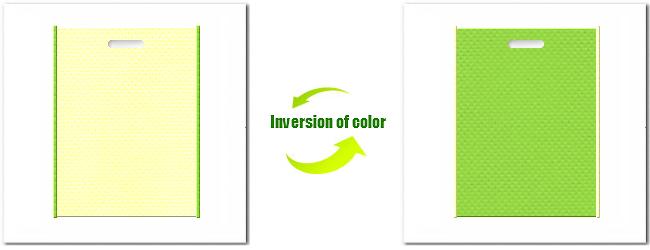 不織布小判抜き袋:クリームイエローとNo.38ローングリーンの組み合わせ