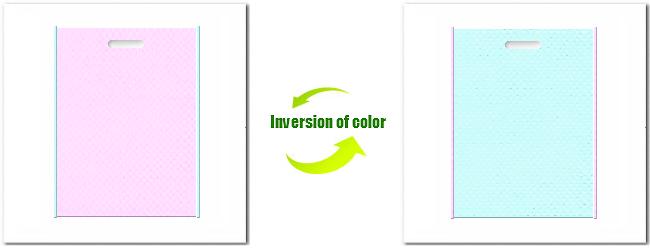 不織布小判抜き袋:No.37ライトパープルとNo.30水色の組み合わせ