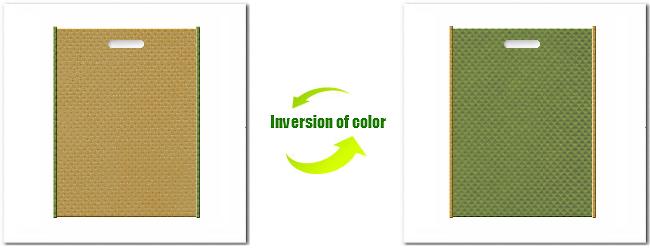 不織布小判抜き袋:No.23ブラウンゴールドとNo.34グラスグリーンの組み合わせ