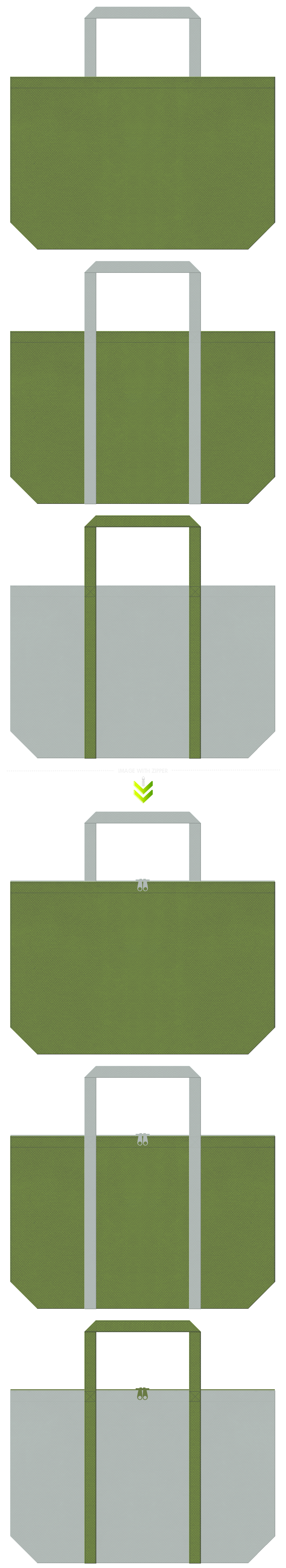 壁面緑化・屋上緑化・エクステリア・設計・建築・和風エコバッグにお奨めの不織布バッグデザイン:草色とグレー色のコーデ