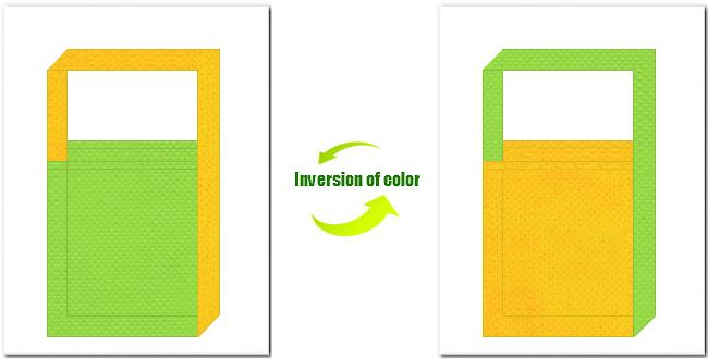 黄緑色と黄色の不織布ショルダーバッグのデザイン:菜の花風の配色です。