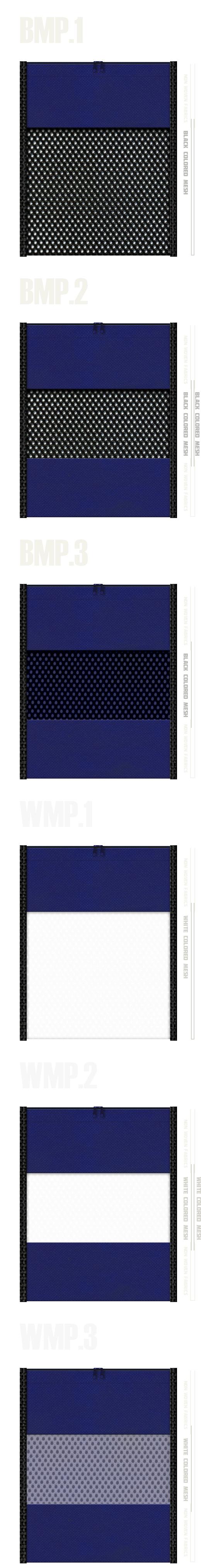メッシュポーチのカラーシミュレーション:黒色・白色メッシュと紺色不織布の組み合わせ
