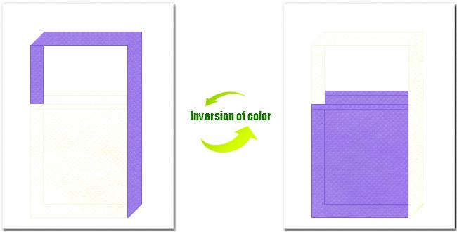 オフホワイト色と薄紫色の不織布ショルダーバッグのデザイン:美容・コスメにお奨めの配色です。