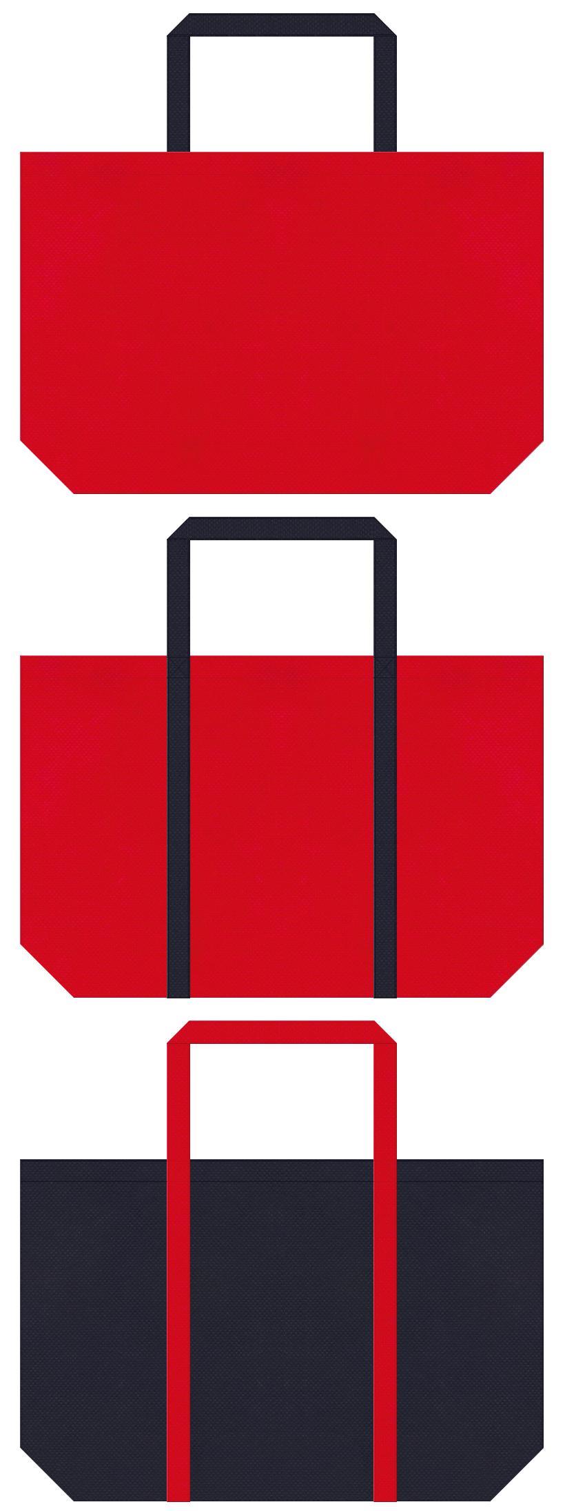 アリーナ・ユニフォーム・シューズ・アウトドア・スポーツバッグ・国旗・イギリス・アメリカ・フランス・語学教室・レッスンバッグ・海外旅行・トラベルバッグのノベルティにお奨めの不織布バッグデザイン:紅色と濃紺色のコーデ