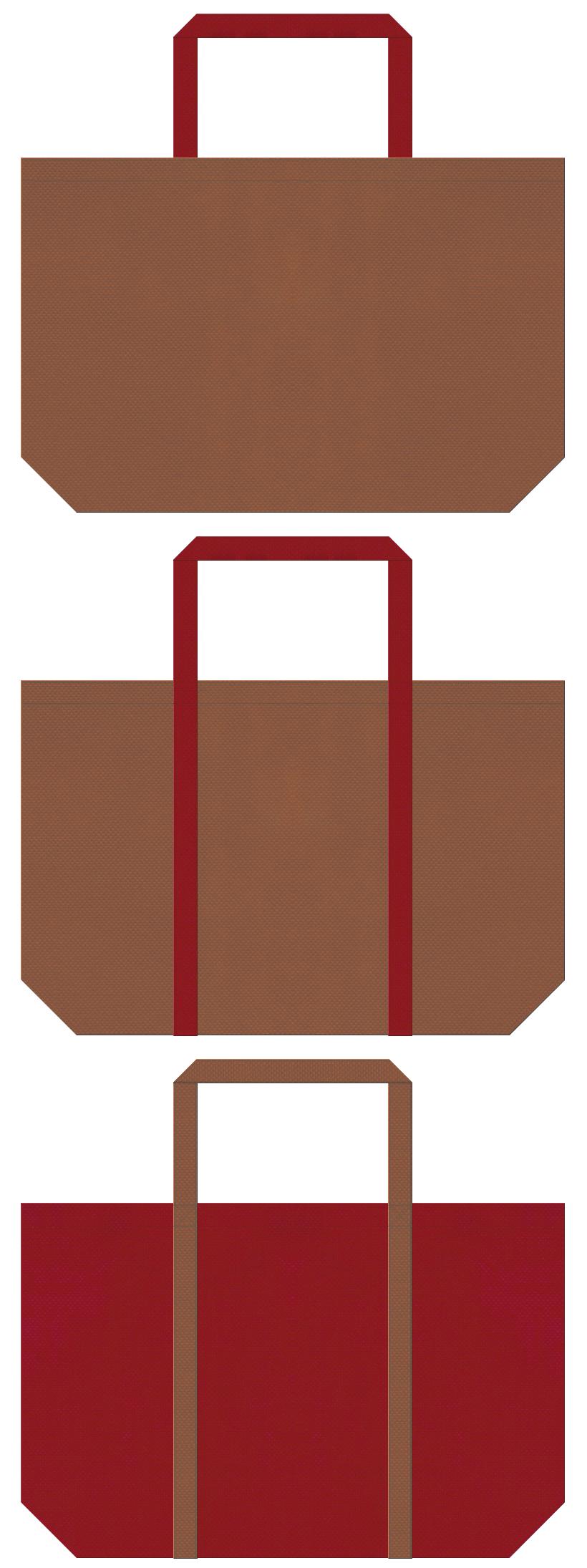 邦楽・伝統芸能・観光旅行・和風催事・赤味噌・醤油・日本料理・せんべい・あられ・あずき・ぜんざい・甘味処・和菓子のショッピングバッグにお奨めの不織布バッグデザイン:茶色とエンジ色のコーデ