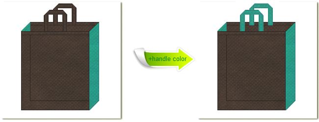不織布No.40ダークコーヒーブラウンと不織布No.31ライムグリーンの組み合わせのトートバッグ
