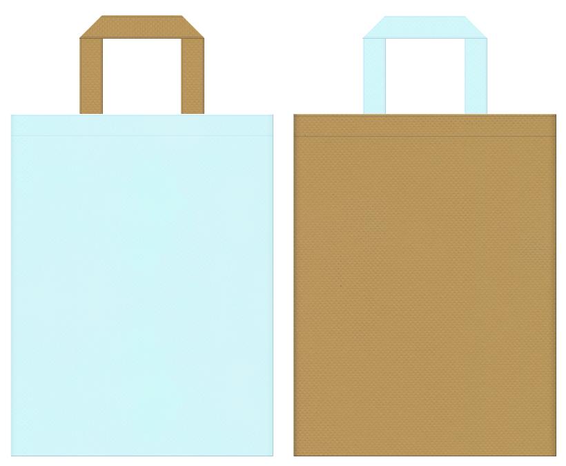 フェミニン・絵本・おとぎ話・ロールプレイングゲーム・ガーリーデザインの不織布バッグにお奨め:水色と金黄土色のコーディネート