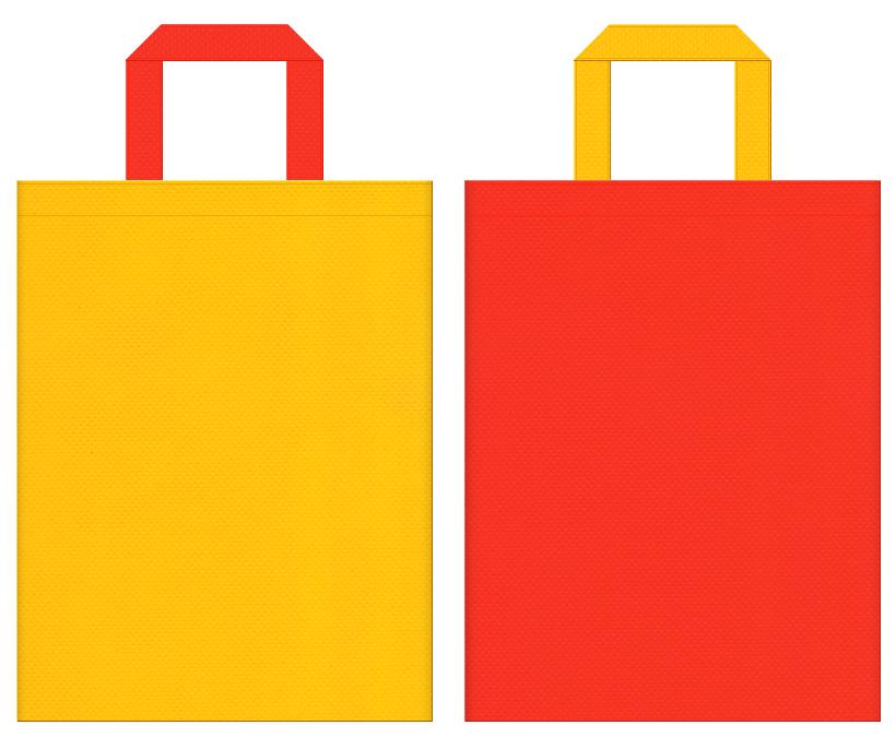 エネルギー・おもちゃ・テーマパーク・通園バッグ・キッズイベント・サプリメント・ビタミン・柑橘類・かぼちゃ・調味料・サラダ油・キッチン・フライヤー・キッチン用品・お料理教室・ランチバッグにお奨めの不織布バッグデザイン:黄色とオレンジ色のコーディネート