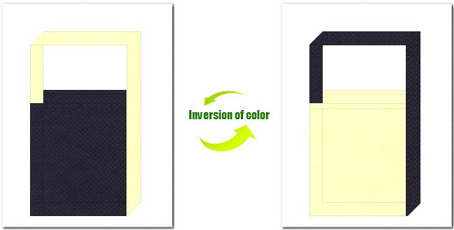 濃紺色と薄黄色の不織布ショルダーバッグのデザイン:インディゴデニム・カジュアルなイメージにお奨めの配色です。