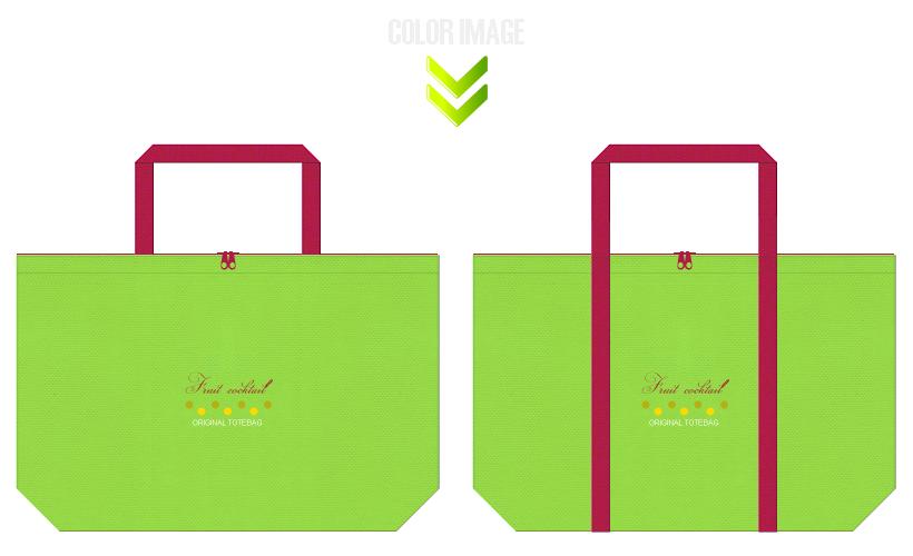 黄緑色と濃いピンク色の不織布バッグデザイン:トロピカル・フルーツのショッピングバッグ