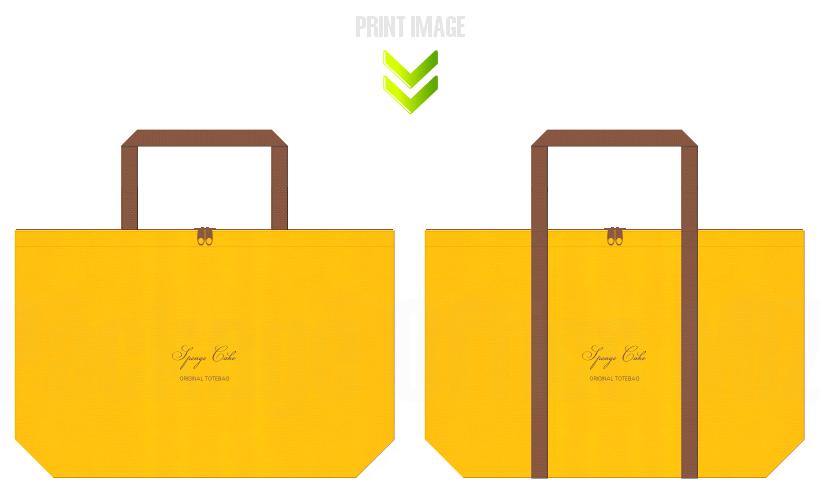 黄色と茶色の不織布ショッピングバッグデザイン例:カステラ風の配色です。