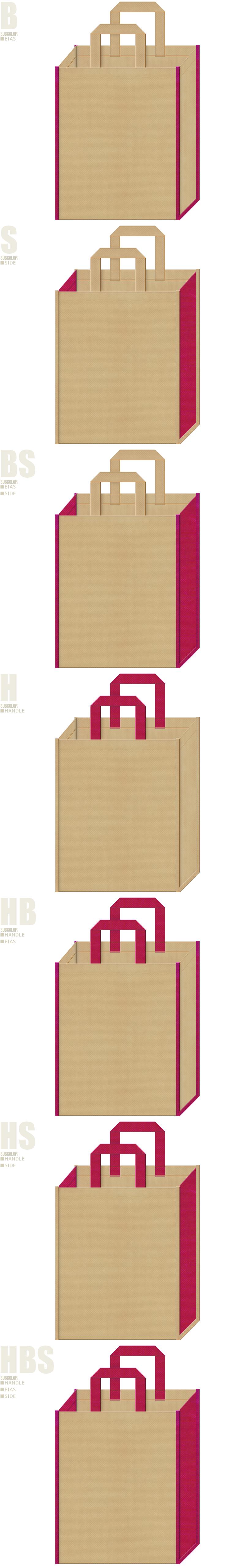 カーキ色と濃いピンク色、7パターンの不織布トートバッグ配色デザイン例。トロピカルな不織布バッグにお奨めです。