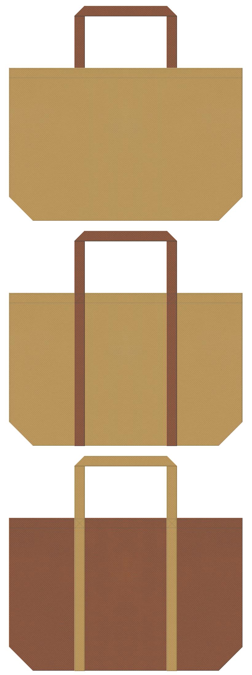 恐竜・化石・原始時代・マンモス・考古学・遺跡・薄皮饅頭・肉まん・めんつゆ・かつおぶし・芋焼酎・木材・日曜大工・工作教室・DIY・木製インテリア・木製食器のショッピングバッグにお奨めの不織布バッグデザイン:マスタード色と茶色のコーデ