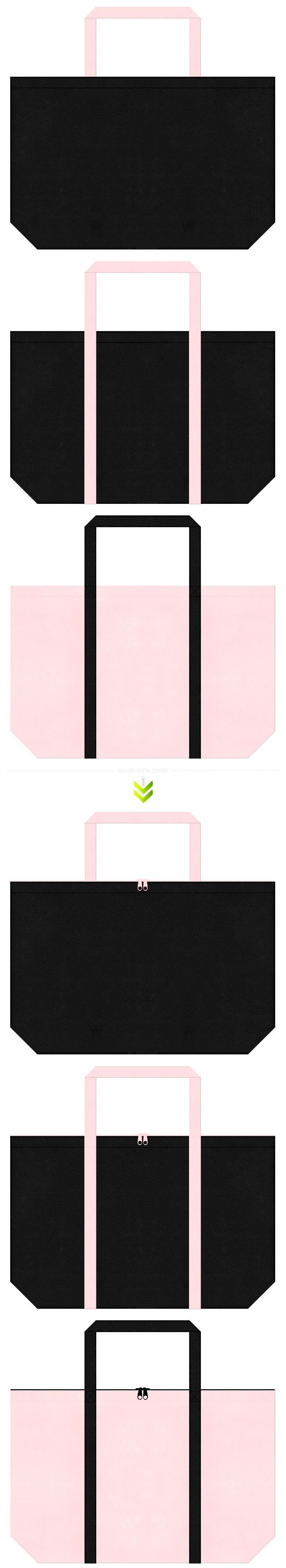 ゴスロリ・魔法使い・夜桜・花見・お城イベント・ユニフォーム・運動靴・アウトドア・スポーツバッグ・ランドリーバッグにお奨めの不織布バッグデザイン:黒色と桜色のコーデ