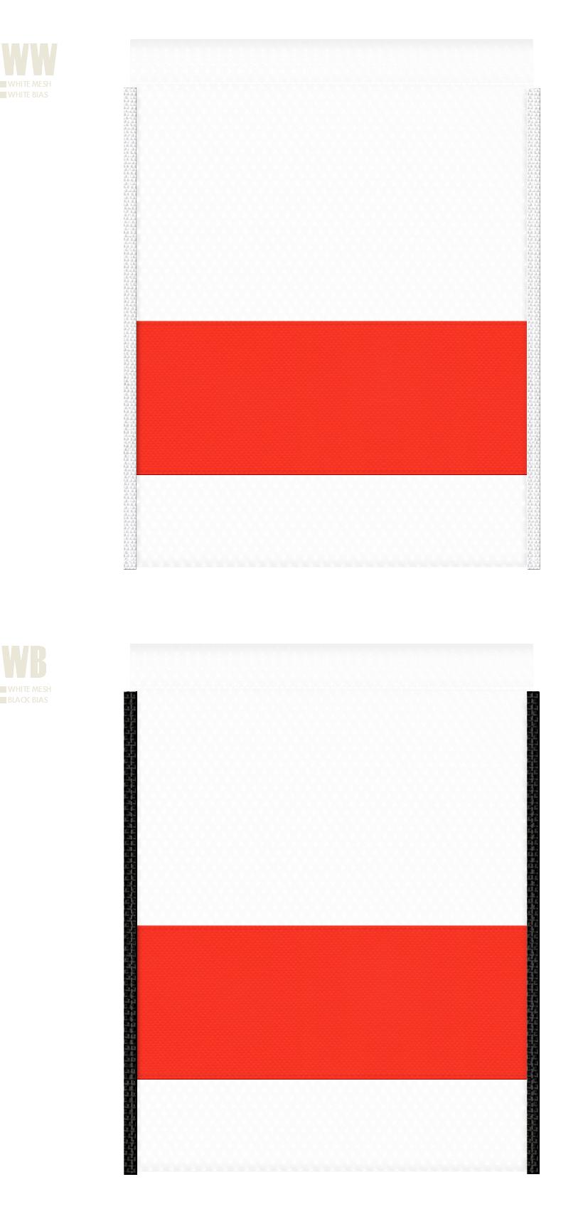 白色メッシュとオレンジ色不織布のメッシュバッグカラーシミュレーション:キャンプ用品・アウトドア用品・スポーツ用品・シューズバッグ・サプリメントの販促ノベルティにお奨め