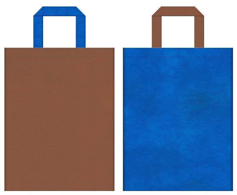 不織布バッグのデザイン:不織布カラーNo.7コーヒーブラウンとNo.22スカイブルーの組み合わせ