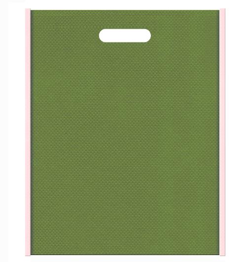 不織布小判抜き袋 メインカラー桜色とサブカラー草色の色反転