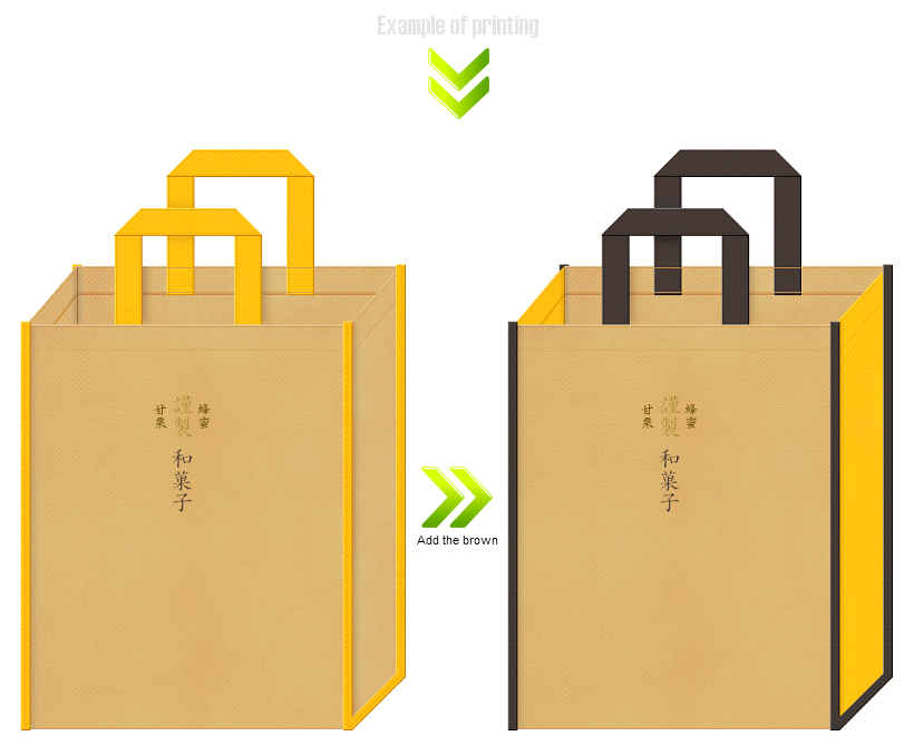 和風スイーツの不織布バッグデザイン例