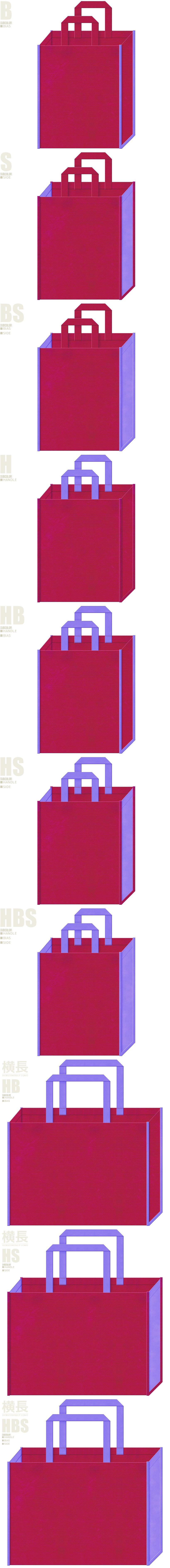 濃いピンク色と薄紫色、7パターンの不織布トートバッグ配色デザイン例。浴衣風。