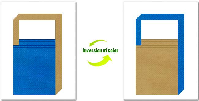 不織布ショルダーバッグのデザイン:不織布No.22スカイブルーと不織布No.23ブラウンゴールドの組み合わせ