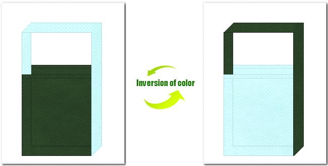 濃緑色と水色の不織布ショルダーバッグのデザイン