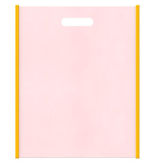 不織布小判抜き袋 メインカラー桜色とサブカラー黄色