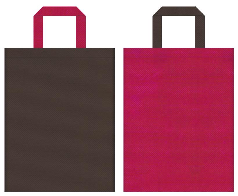 不織布バッグの印刷ロゴ背景レイヤー用デザイン:こげ茶色と濃いピンク色のコーディネート:ネイルサロンやヘアートリートメントの販促イベントにお奨めの配色です。