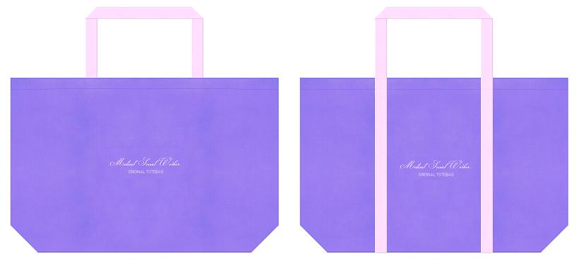 薄紫色と明るいピンク色の不織布バッグデザイン例:ソーシャルワーカーユニフォームのショッピングバッグ