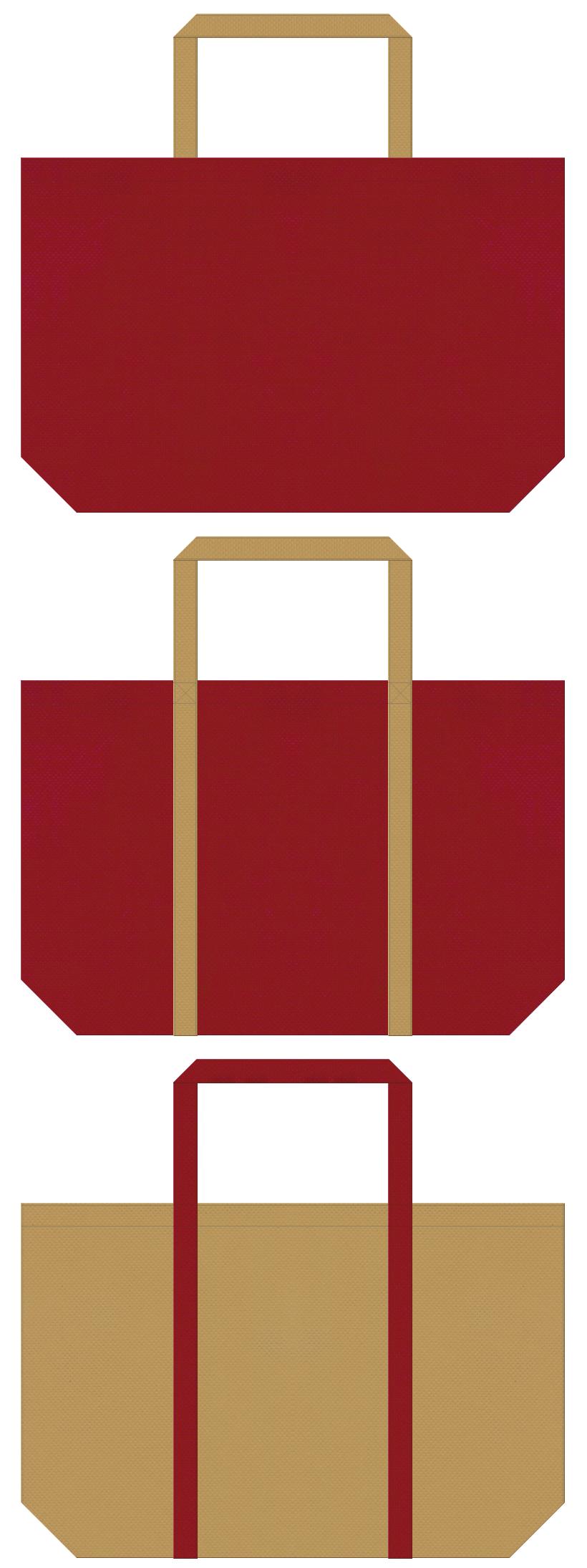 和傘・和風小物・和風装飾・演出・和風ディスプレイ・赤味噌・醤油・かつおだし・和風催事・カジュアル衣料のショッピングバッグ・福袋にお奨め:エンジ色と金黄土色の不織布ショッピングバッグのデザイン