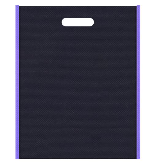 スポーティーなイメージにお奨めの不織布バッグ小判抜き配色デザイン:メインカラー濃紺色とサブカラー薄紫色