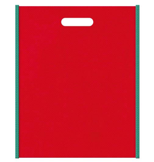 不織布バッグ小判抜き メインカラー青緑色とサブカラー紅色の色反転