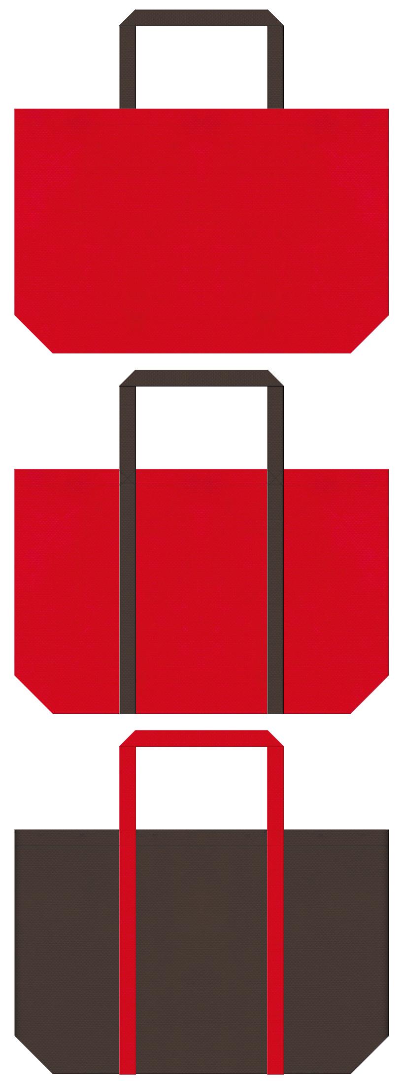 不織布ショッピングバッグのデザイン:紅色とこげ茶色のコーデ。クリスマス商品のショッピングバッグにお奨めです。