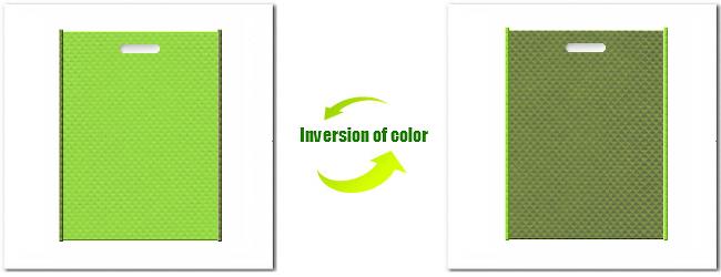 不織布小判抜き袋:No.38ローングリーンとNo.34グラスグリーンの組み合わせ