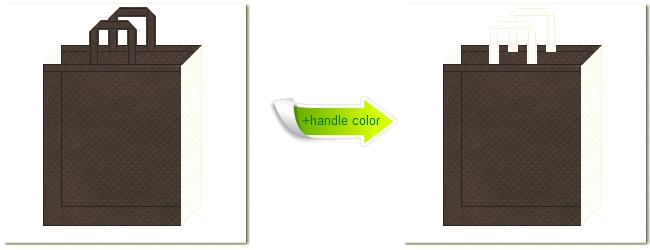 不織布No.40ダークコーヒーブラウンと不織布No.12オフホワイトの組み合わせのトートバッグ