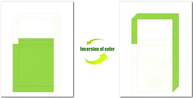 黄緑色とオフホワイト色の不織布ショルダーバッグのデザイン:キャベツ・ヘルシーなイメージにお奨めの配色です。