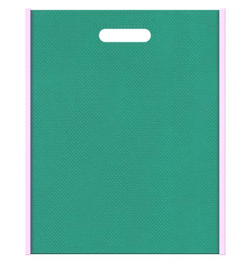 不織布バッグ小判抜き メインカラー青緑色とサブカラー明るめのピンク色