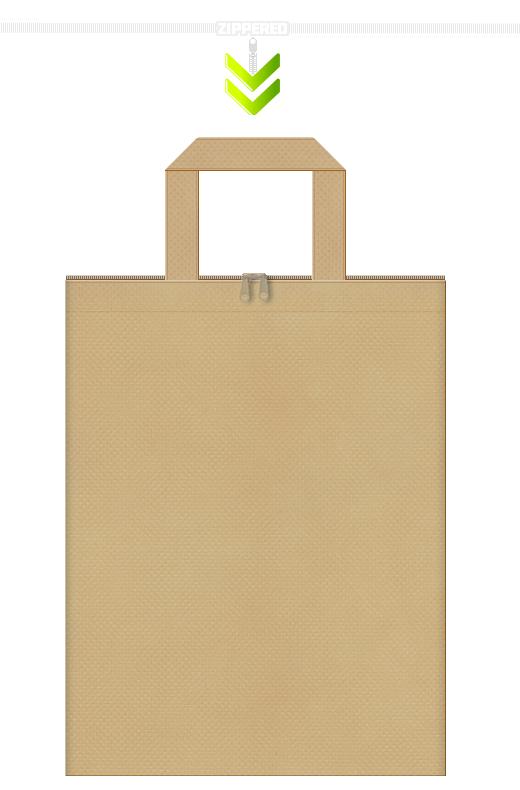 ファスナー付きのカーキ色の不織布トートバッグ